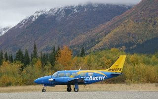 Artic Circle Air Adventure