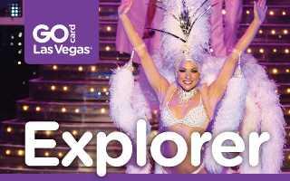 Explorer Pass Las Vegas
