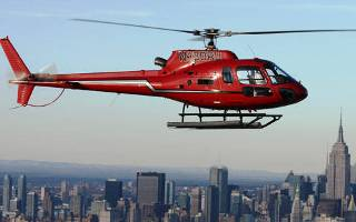 let helikopterou new york